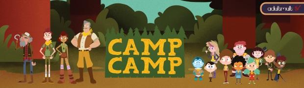 Лагерь Лагерь